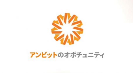 Ambit Energy Expands to Japan